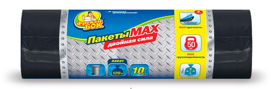 Прочные   Фрекен Бок пакеты для мусора 70х110 см, 120 л, 10 шт. «MAX ... 0922646eb54