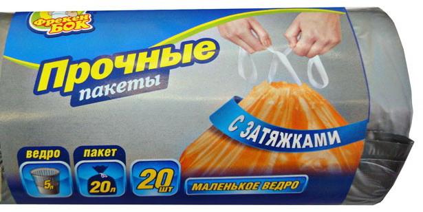 Фрекен Бок пакеты для мусора с затяжкой «Стандарт», 45х50 см, 20 л, 20 шт. 611cea88bac